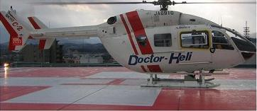 Doctor-Heri2.JPG