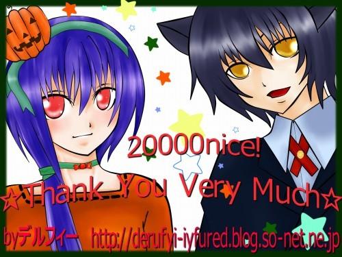 s-20000nice!free-772bb[1].jpg