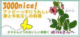 m_haru1-11----111[1].jpg